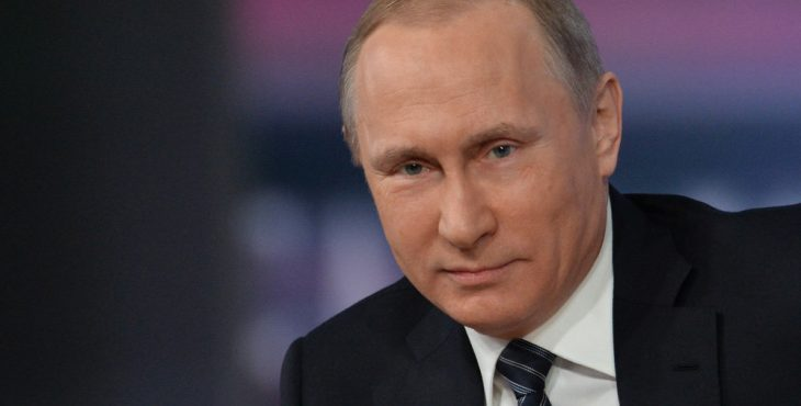 Большая пресс-конференция Владимира Путина сегодня 23.12.2016 Трансляция онлайн.