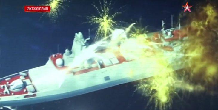 «Раскачать» ракету: что будет, если атаковать «Адмирала Кузнецова»