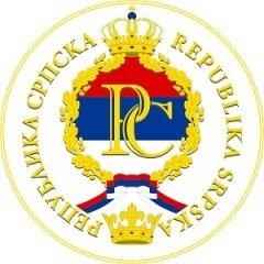 Герб Республики Сербской
