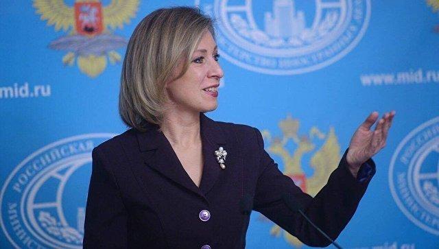 Взавершении Обама унизил весь американский народ— Мария Захарова