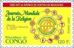 Марка, выпущенная в Конго к Дню религии в 2007 году