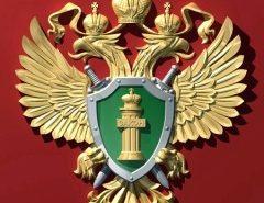 12 января 1722 года был впервые учрежден пост Генерал-прокурора