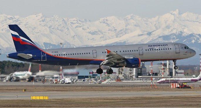 Приземлившийся на брюхо самолет «Аэрофлота» напугал россиян»