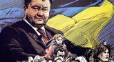 Порошенко ужесточает «диктаторские законы» Януковича