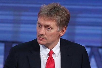 Песков: Российская Федерация  несодержит ДНР иЛНР, однако  оказывает гуманитарную помощь региону