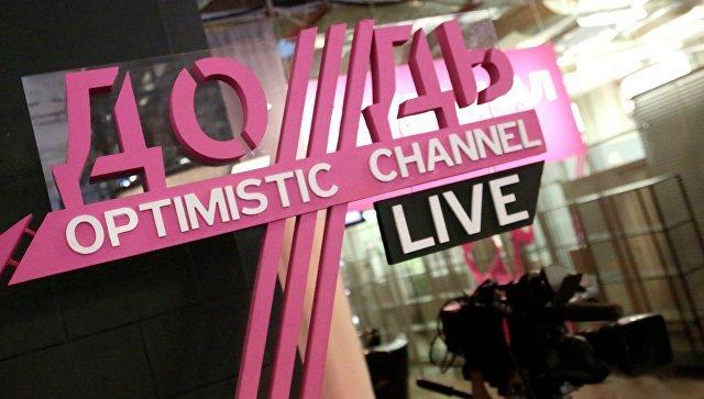 Киев запретил трансляцию канала «Дождь»