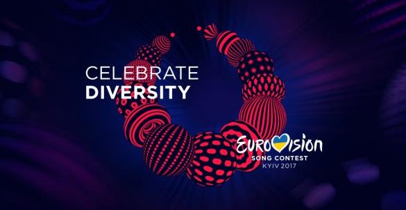 Украина представила официальный слоган и знак «Евровидения-2017»