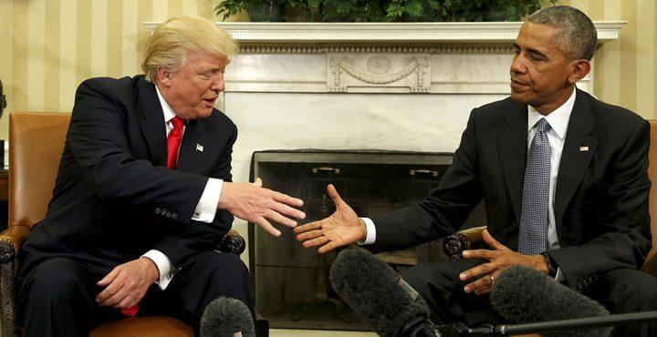 А мужики из команды Обамы, оказывается, и не знали…