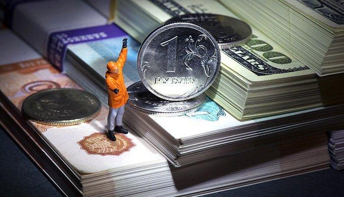 Курс валют на сегодня 23 февраля 2020: что будет с долларом и рублем на следующей неделе, прогноз на март – прогнозы экспертов