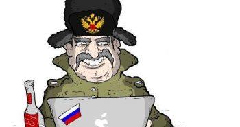 следов российских хакеров не оказалось