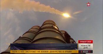 Вооружённый С-400 зенитно-ракетный полк заступил на боевое дежурство в Крыму