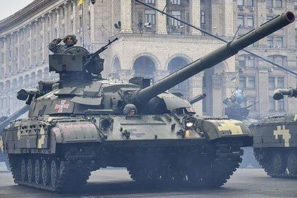 ВКиеве говорили о потерях вДонбассе