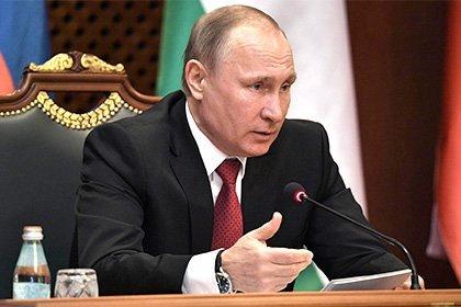Замглавы МИДРФ: Началась подготовка квстрече В. Путина иТрампа