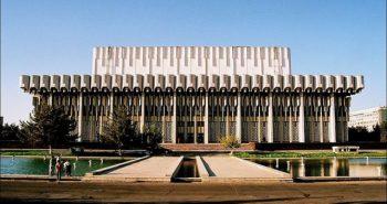 Узбекистан, Ташкент, Дворец Наций
