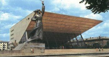Кинотеатр «Аврора»