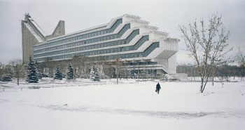 Политехнический институт в Минске, Беларусь, 2004 год Завершающая.