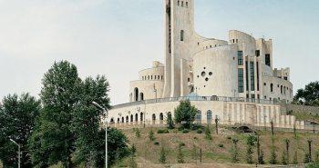 Дворец бракосочетания в Тбилиси, Грузия, 2003 год