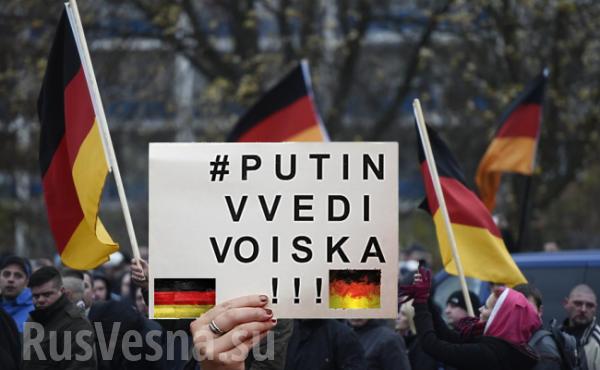 «Путин, введи войска!» … Европейцы просят Россию отправить ОМОН для разгона распоясавшихся мигрантов…
