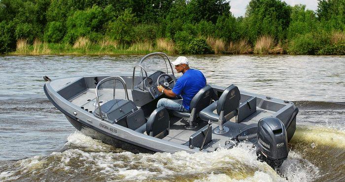 покупка катера для рыбалки