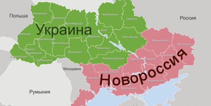 Что-то странное готовится на Украине