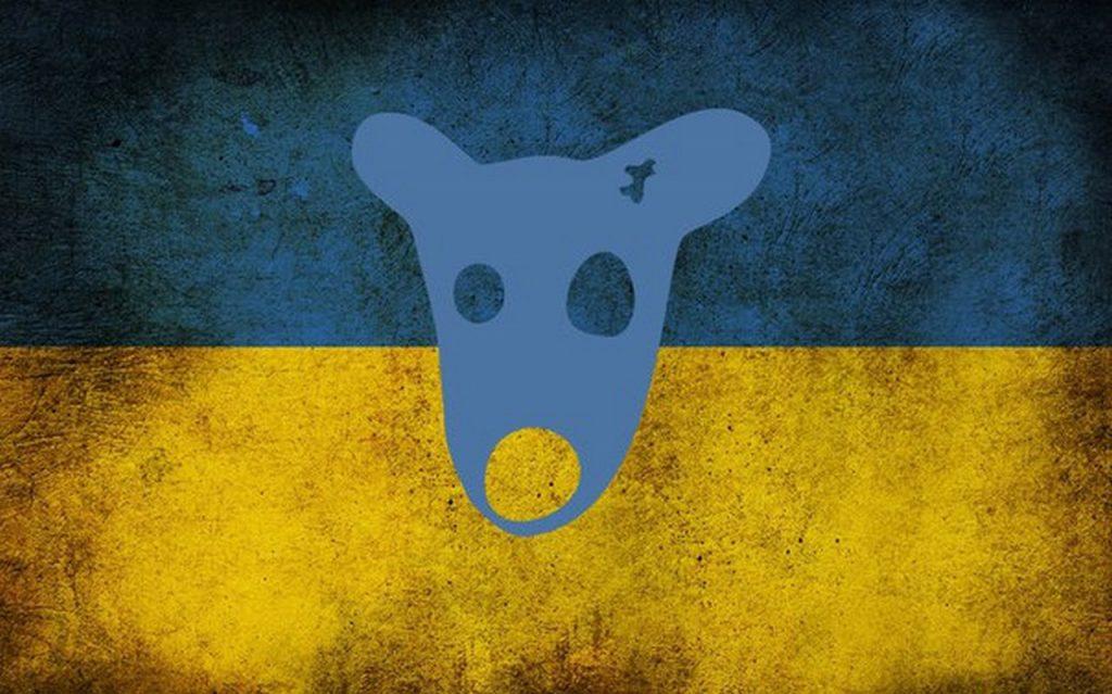 ВРаде просят признать незаконной блокировку русских интернет-ресурсов