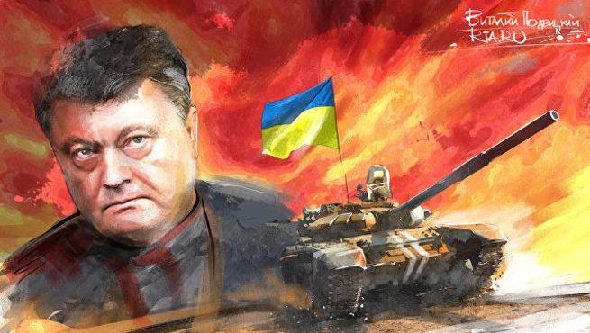Украина проиграла всё!