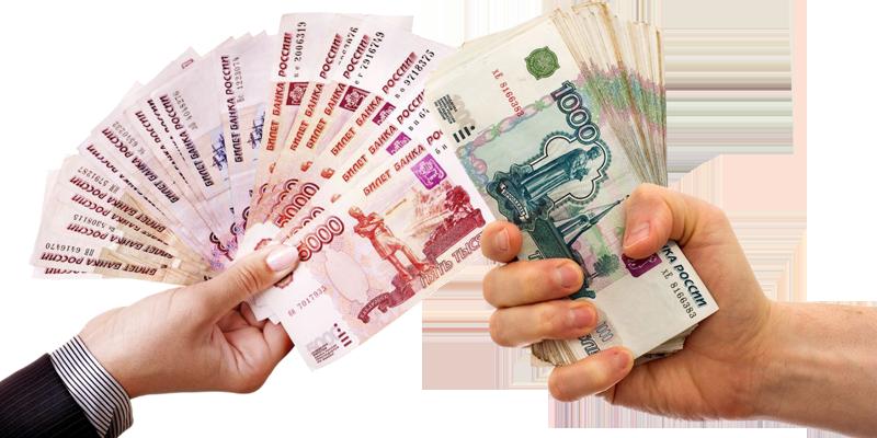 Срочный кредит на карту онлайн - взять быстро в Украине