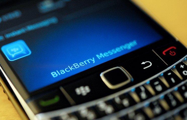 Роскомнадзор начал процедуру ограничения доступа кмессенджеру Blackberry натерритории Российской Федерации