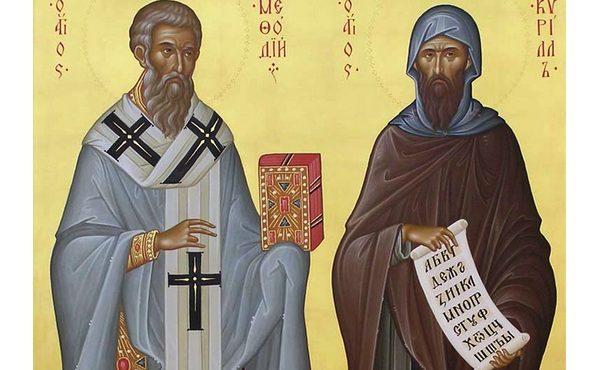 День славянской письменности и культуры, святые Кирилл и Мефодий: что за праздник, как отмечать, приметы, традиции и обычаи этого дня.