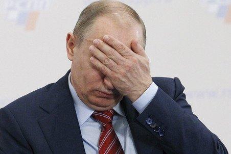 Охота на ведьм: как целую страну в «троянские кони» Путина записали