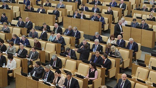 Иванушки новости 2016 год