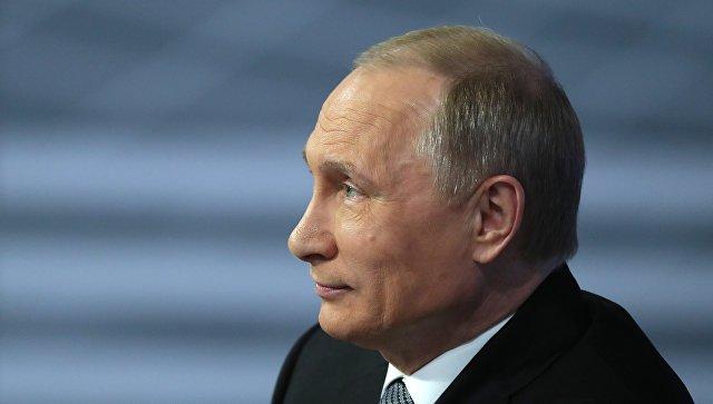 Новости в украине информатор