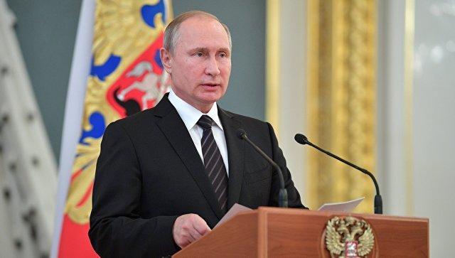 Новости России — сегодня 29 июня 2017