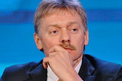 Поствыборную команду соберет тот, кого выберут президентом, объявил Песков