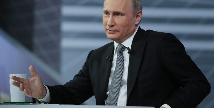 Прямая линия с Владимиром Путиным 15.06.2017. Видео трансляция онлайн.