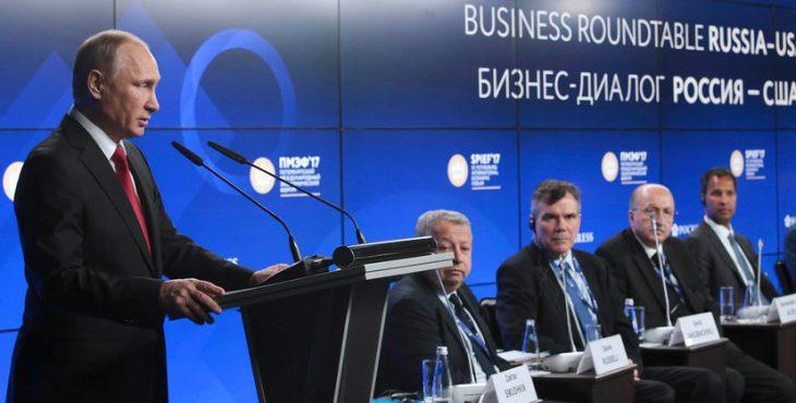 Владимир Путин проводит пленарное заседание на полях ПМЭФ. Прямая видео трансляция. Смотреть видео онлайн.