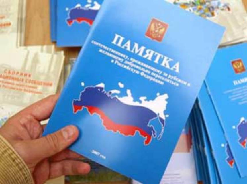 Регионы россии программы переселения был очень