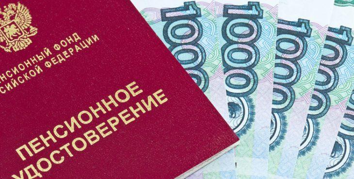 Более 90% россиян выступили против повышения пенсионного возраста