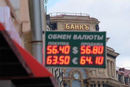 Банк РФ назвал причины ослабления рубля вначале лета