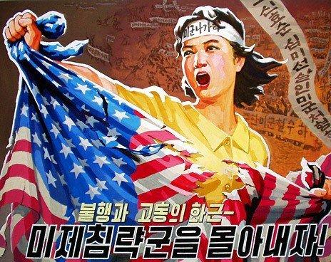 Foreign Policy: Штаты уже проиграли КНДР