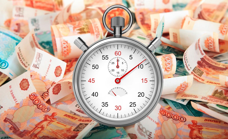 кредит наличными курск без справок и поручителей