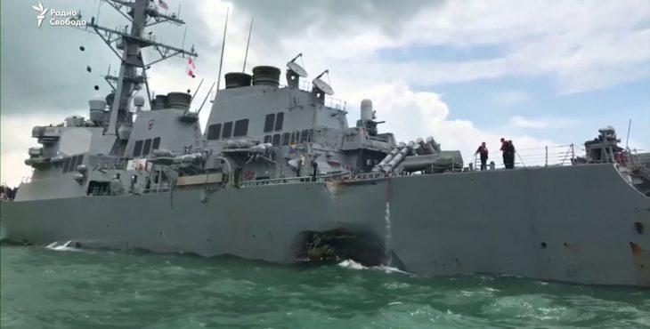 Названа причина столкновения эсминца ВМС США John S. McCain с танкером