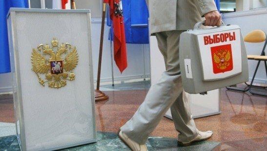 ЦИК: Президентские выборы в РФ пройдут 18марта