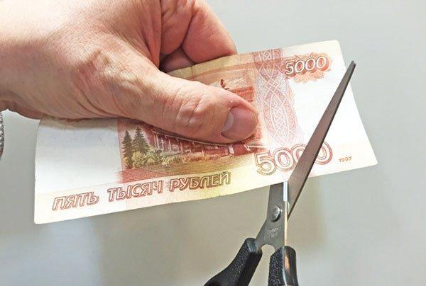 Как законно уменьшить работнику зарплату уничтожила