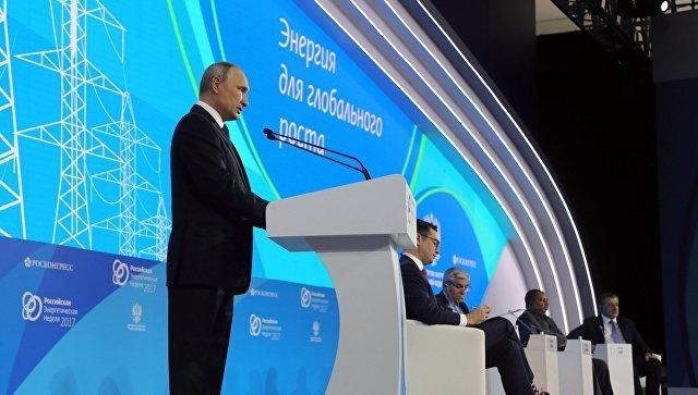 Путин ответил на вопрос, будет ли баллотироваться на выборах-2018