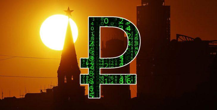 Зачем России крипторубль?