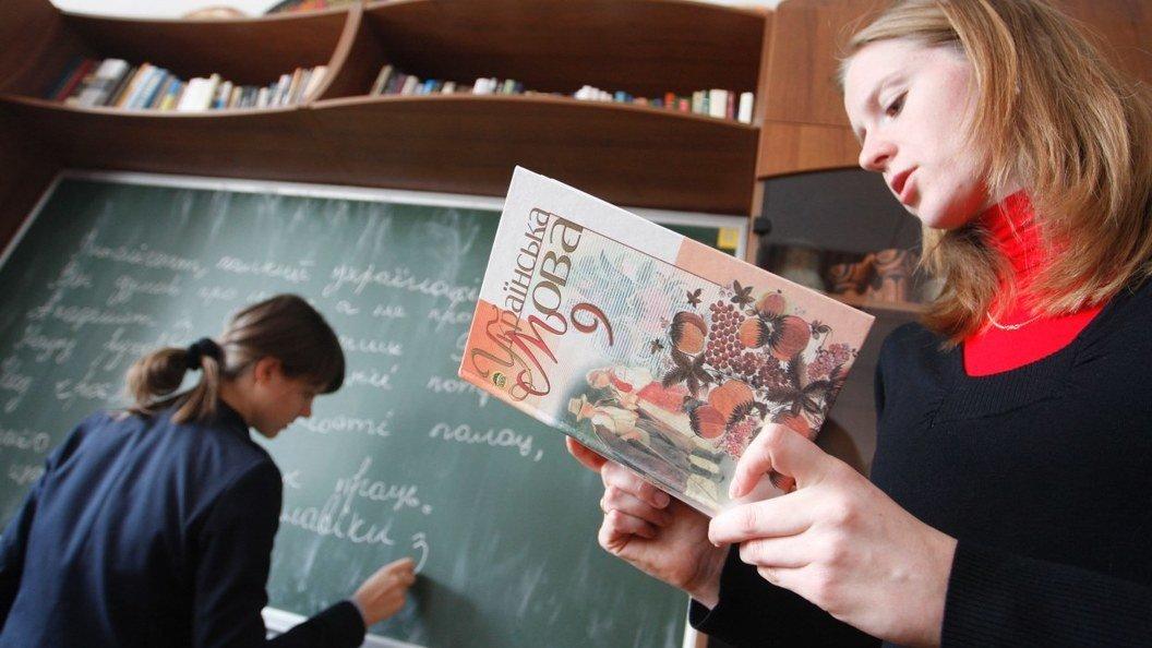Киев объявил обисключении для языковЕС вукраинском законе обобразовании