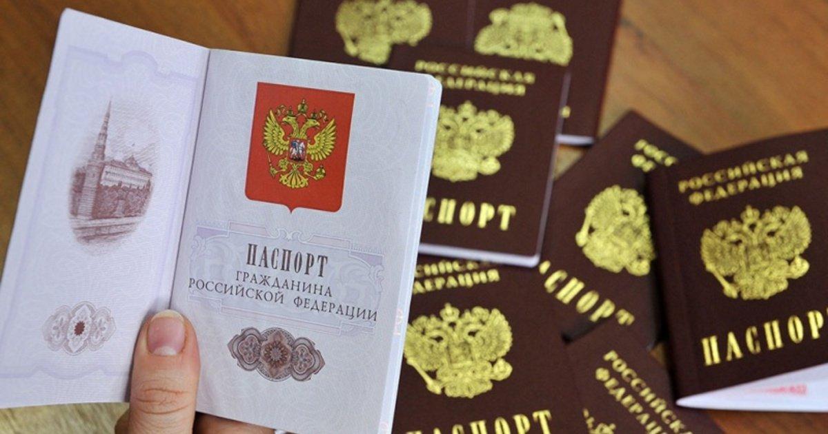 Как получить через переселению российское гражданство знавал перемены