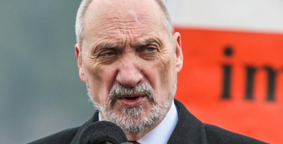 Польша назвала высылку историка изРФ враждебным актом