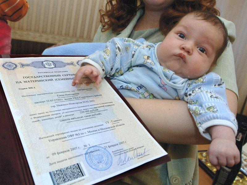 Выплату в 51 тысячу рублей смогут получить российские семьи. Названы условия